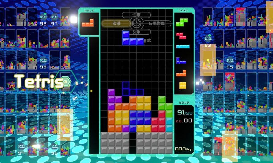 加購 Tetris 99 完整版