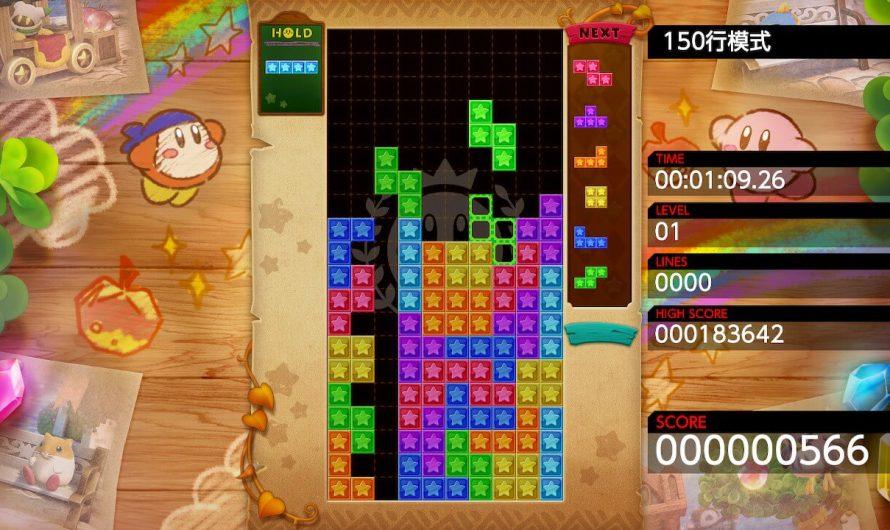 Tetris 99 的 T-Spin 操作方法