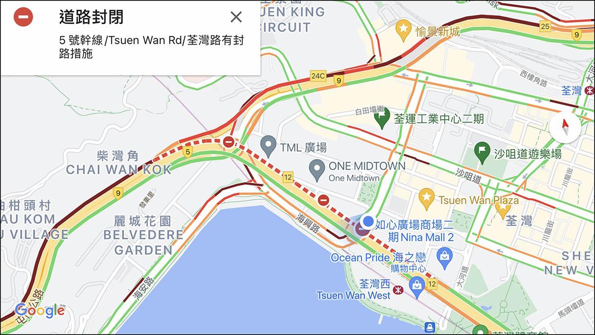Google Maps 顯示封路資訊